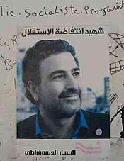 A poster displaying the face of Samir Kassir and containing Arabic text, the DLM logo, and some sharpie scribbles