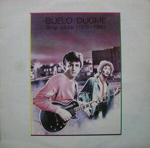 Singl ploče (1976–1980) - Image: Singl ploce (1976–1980)