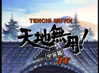 <i>Tenchi Universe</i> TV anime series