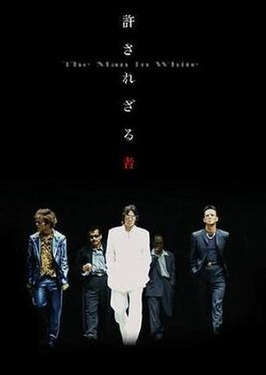 The Man in White - Image: The Man In White 2003Film