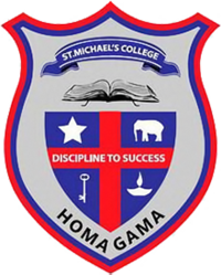 The logo of St. Michael's college - Homagama.png