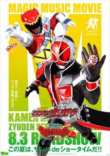 <i>Zyuden Sentai Kyoryuger: Gaburincho of Music</i> 2013 Japanese film