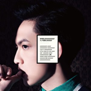 """Fiction (Yoga Lin album) - Image: Yoga Lin """"Fiction"""" album cover"""