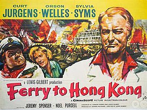 Ferry to Hong Kong - Original UK quad by Brian Bysouth