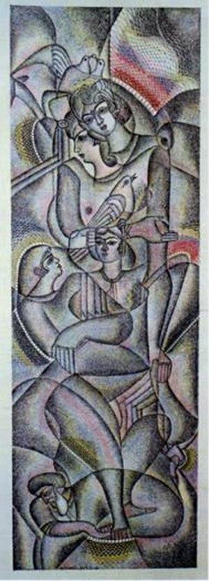Bahram Alivandi - 2005, Vienna, Private Collection. Ink and veneer on canvas.