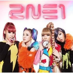 Go Away (2NE1 song) - Image: 2ne 1goawayjpn regulr