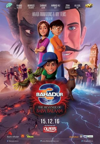3 Bahadur: The Revenge of Baba Balaam - Theatrical release poster