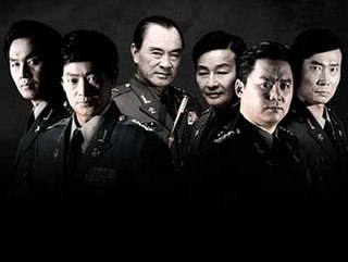 <i>5th Republic</i> (TV series) television series