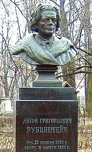 Portrait bust of Anton Rubinstein on his grave in Tikhvin Cemetery,Saint Petersburg