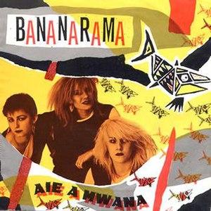 Aie a Mwana - Image: Banana aam
