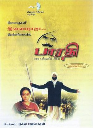 Bharathi (film) - Poster