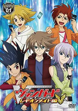 Cardfight Vanguard Season 4 Wikipedia