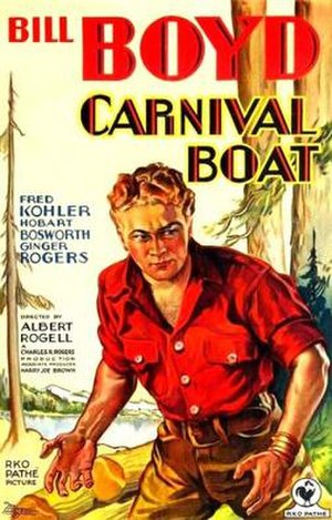 Carnival Boat - Theatrical release poster