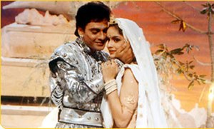 Chandrakanta (TV series) - Image: Chandrakantaimg