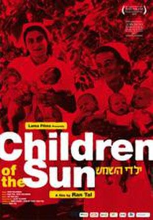 Children of the Sun (2007 film) - Film poster