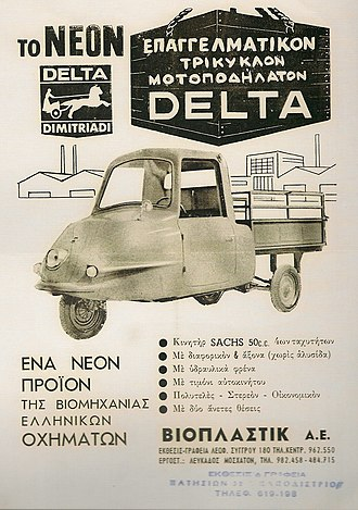 Attica (automobiles) - Delta Dimitriadi (1968). Light truck with 50 cc Sachs engine shown in an advertisement characteristic of its time.
