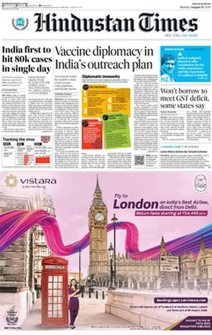 Hindustan Times - Image: Hindustan Times cover 03 28 10