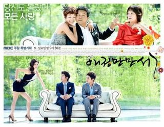 <i>Bravo, My Love!</i> television series