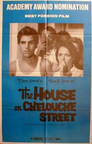 The House on Chelouche Street - Film poster