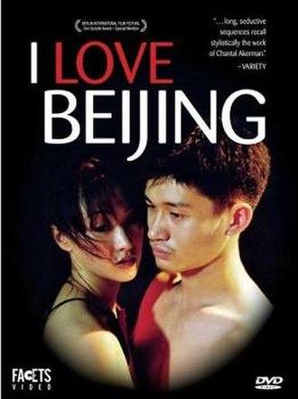 I Love Beijing - Image: I Love Beijing DVD