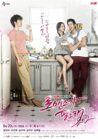 I Need Romance 2012 - Promotional poster for I Need Romance 2012