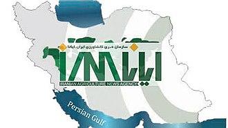 Iranian Agriculture News Agency - Image: Iana logo