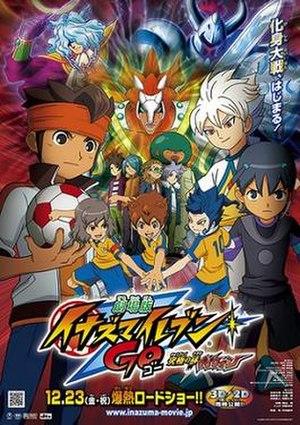 Inazuma Eleven GO: Kyūkyoku no Kizuna Gurifon - Poster