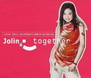Together (Jolin Tsai album) - Image: Jolin Tsai Together