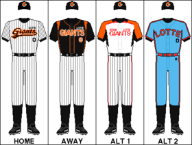KBO-Uniform-Lotte.png