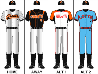 Lotte Giants - Image: KBO Uniform Lotte