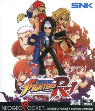 King of Fighters R-1 - Cover art