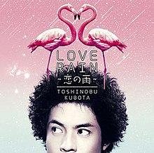 love rain koi no ame kubota toshinobu mp3