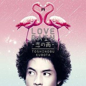 Love Rain (Toshinobu Kubota song) - Image: Kubota Love Rain