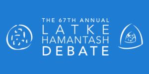 Latke–Hamantash Debate - Logo from the annual debate at the University of Chicago in 2013