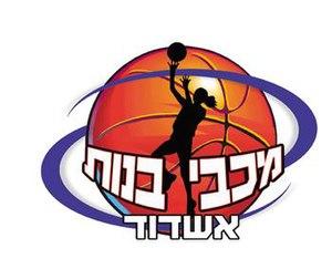 Maccabi Bnot Ashdod - Image: Maccabi bnot