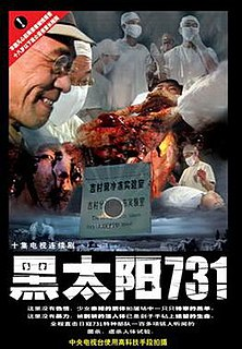 <i>Men Behind the Sun</i> 1988 Hong Kong–Chinese historical horror film directed by Mou Tun-fei