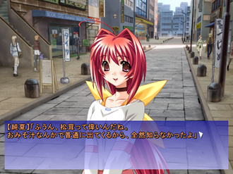 Muv-Luv - A typical conversation in Muv-Luv featuring the player character talking to Sumika.