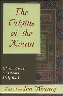 essay my favorite book holy quran