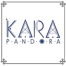 220px-Pandora-EPcover.jpeg