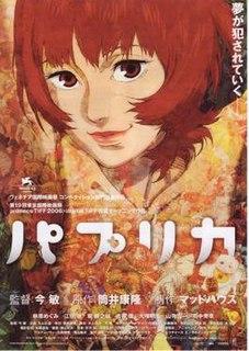<i>Paprika</i> (2006 film) 2006 Japanese anime film