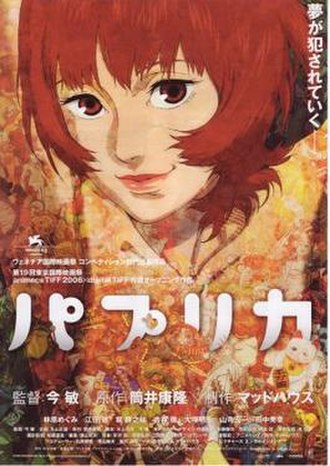 Paprika (2006 film) - Theatrical release poster