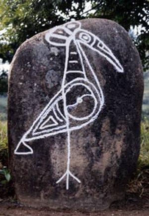 Batey (game) - Petroglyph of a bird at the batey complex in Caguana.