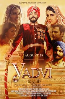 Poster of Yadvi The Dignified Princess.jpg