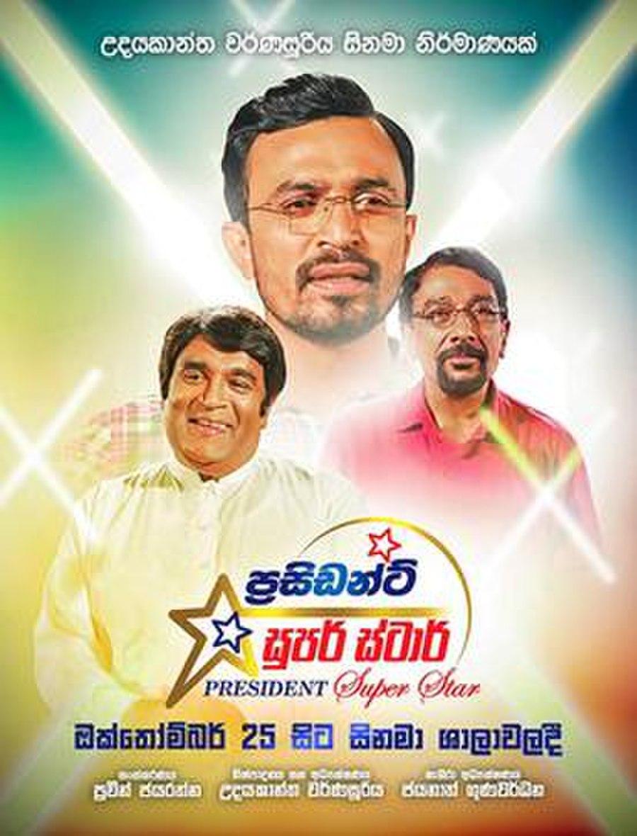 President Super Star