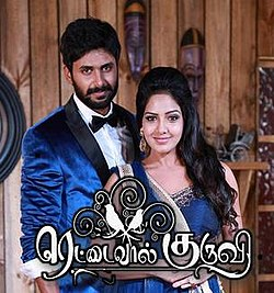 Image Result For Tamil Best Comedy