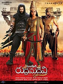 Image result for Rudhramadevi movie