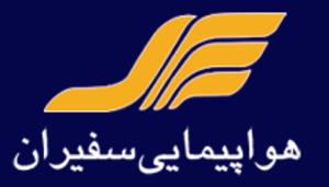 Safiran Airlines - Image: Safiran logo