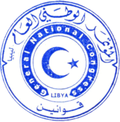 Seal of the General National Congress of Libya.png