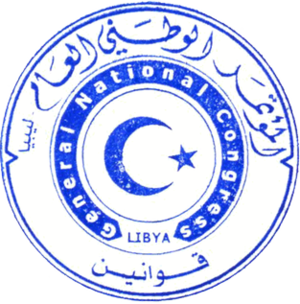 General National Congress - Image: Seal of the General National Congress of Libya