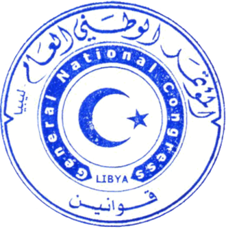 Coat of arms of Libya - Image: Seal of the General National Congress of Libya